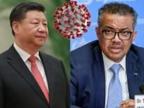 खरचं चीनने जाणीवपूर्वक कोरोना विषाणू पसरवला?; WHO ची टीम सत्य समोर आणणार - Marathi News | CoronaVirus News : who experts arrive in china to find corona virus source | Latest health Photos at Lokmat.com