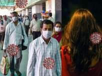 धक्कादायक! लक्षणं नसलेल्या महिलेमुळे तब्बल ७१ लोक झाले कोरोना पॉझिटिव्ह; पण कसे? - Marathi News | CoronaVirus News : Coronavirus asymptomatic woman infects 71 people | Latest health News at Lokmat.com