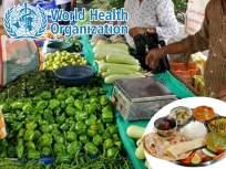 खाद्यपदार्थांना विषाणू आणि जंतूंपासून दूर ठेवण्यासाठी WHO ने सांगितल्या 'या' गाईडलाईन्स - Marathi News | Health Tips : WHO guidelines for keeping food away from viruses and germs | Latest health News at Lokmat.com