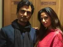 नवाजुद्दीन सिद्दीकीवर पत्नी आलियाने केले गंभीर आरोप, म्हणाली- मी जेव्हा गर्भवती होतो, तेव्हा हा गर्लफ्रेंडसोबत.. - Marathi News | Nawazuddin siddiqui wife aaliya siddiqui some serious allegations against him | Latest bollywood News at Lokmat.com