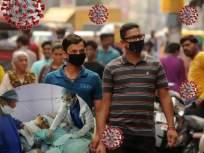 ....तर कोरोना विषाणू १ किंवा २ महिन्यात नष्ट होईल; सीडीसीतील तज्ज्ञांचा दावा - Marathi News | Coronavirus could be under control in one to two months if everyone wears a mask says cdc | Latest health Photos at Lokmat.com