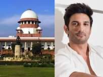 Sushant Singh rajput Suicide : CBI चौकशीआधी आमचं ऐकून घ्या, राज्य सरकारने दाखल केले कॅव्हेट - Marathi News | Sushant Singh Rajput Suicide: Listen to us before the CBI inquiry, the state government filed a caveat | Latest crime News at Lokmat.com