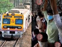 रेल्वेप्रवासादरम्यान कोरोना विषाणू कितपत धोकादायक ठरणार? जाणून घ्या तज्ज्ञाचं मत - Marathi News | Study says how coronavirus attacks on train travelers | Latest health Photos at Lokmat.com