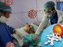 कोरोनाच्या 'या' औषधाच्या तिसऱ्या टप्प्यातील चाचणीस सुरूवात; लवकरच औषध उपलब्ध होणार - Marathi News | US drug company eli lilly starts phase 3 trial of covid 19 antibody drug ly cov555 | Latest health News at Lokmat.com