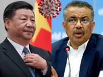 WHO चा दणका! आता चीनची पोलखोल होणार; तज्ज्ञांनी शोधलं कोरोना विषाणूच्या प्रसाराचं मुळ - Marathi News | CoronaVirus News : who completes groundwork in china for coronavirus origin probe | Latest health News at Lokmat.com