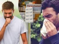 'या' औषधांच्या सेवनाने आरोग्यावर होत आहे नकारात्मक परिणाम; तज्ज्ञ म्हणाले की.... - Marathi News | Paracetamol more harm than good do not prescribe for chronic pain | Latest health Photos at Lokmat.com