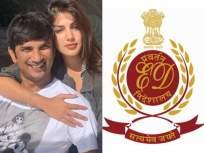 सुशांत प्रकरणात वेगळं वळण, ईडीकडून रियाच्या सीएची चौकशी - Marathi News | A different twist in Sushant's case, rhea's CA inquiry from ED | Latest crime News at Lokmat.com