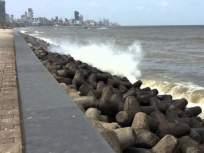Mumbai Rain Live Updates: मुंबईत पावसाचा जोर वाढताच समुद्राला येणार उधाण, नागरिकांना सतर्कतेचा इशारा - Marathi News | Mumbai Rain Live Updates winds of upto 70 kmph heavy rains in mumbai red alert issued | Latest mumbai News at Lokmat.com