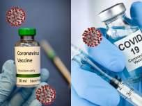 लढ्याला यश! कोरोनाला नष्ट करण्यासाठी 'चमत्कारीक लस' तयार; 'या' देशातील तज्ज्ञांचा दावा - Marathi News | CoronaVirus : Israel claims excellent covid 19 vaccine in hand to eliminate coronavirus | Latest health News at Lokmat.com