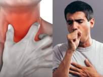 पावसाळ्यातच नाही तर कोणत्याही ऋतूत 'हे' सोपे उपाय वापरून सर्दी, खोकल्याला ठेवा दूर - Marathi News | Health Tips In Marathi : Health do you cough at night get rid of it by adopting these tips | Latest health News at Lokmat.com