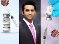 मोठा दिलासा! आता 'एवढ्या' रुपयात मिळणार कोरोनाची लस; सीरम इंस्टिट्यूटने जाहीर केली किंमत - Marathi News | CoronaVirus News : Corona vaccine price delclared by serum institute of india | Latest health Photos at Lokmat.com