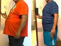 घरी बसून वाढलेला कमरेचा आणि पोटाचा घेर झटपट होईल कमी; फक्त 'हे' ४ उपाय वापरा - Marathi News | Health Weight Tips In marathi : Weight loss tips how to lose weight faster | Latest health News at Lokmat.com