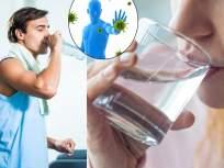 रोगप्रतिकारकशक्ती वाढवण्यासाठी पाणी पिण्याची योग्य पद्धत कोणती?, वेळीच माहीत करून घ्या - Marathi News | Health Tips : Write way of drinking water will help you to fit | Latest health News at Lokmat.com