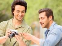 कोणत्याही प्रकारचे स्ट्रगल न करता मिळाला होता सलमानच्या जावयाला हा सिनेमा, घराणेशाहीचे हे ही आहे एक उत्तम उदाहरण - Marathi News | Salman khans Brother in-law got Loveyatri movie without any struggle, this is a great example of Bollywood Nepotism | Latest bollywood News at Lokmat.com