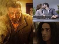 Sadak 2 च्या ट्रेलरची प्रतीक्षा संपली; पाहा, आलिया-आदित्यची रोमँटिक केमिस्ट्री अन् संजय दत्तचा हटके अंदाज - Marathi News | wait is over! Sadak 2 trailer: Alia Bhatt, Sanjay Dutt, Aditya Roy Kapoor are on a journey of truth and love | Latest bollywood News at Lokmat.com