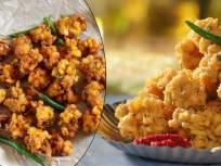 चहासोबत कुरकुरीत मक्याची भजी खाल तर खातच राहाल; नक्की ट्राय करा 'ही' चमचमीत रेसिपी - Marathi News | Quick corn or maka bhaji Recipe | Latest food News at Lokmat.com