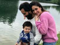 Kareena Kapoor Pregnant: तैमुर आता 'दादा' होणार; सैफ-करिनाकडे पुन्हा 'गुड न्यूज' - Marathi News | Confirmed kareena kapoor khan and saif ali khan expecting their second child | Latest bollywood News at Lokmat.com