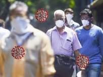 धूळीप्रमाणे हवेत मिसळल्यानं वाढतंय कोरोना विषाणूंचं संक्रमण? जाणून घ्या तज्ज्ञांचं मत - Marathi News | CoronaVirus : Can coronavirus can mingle in air as dust and infect after sometime | Latest health News at Lokmat.com