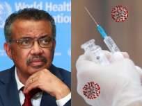 यशस्वी लसीच्या दाव्यावरून WHO नं केली रशियाची पोलखोल; तज्ज्ञांचा धोक्याचा इशारा - Marathi News | CoronaVirus : Russia first covid 19 vaccine not in advanced test stages says who | Latest health Photos at Lokmat.com