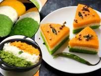 Independance day: झटपट चविष्ट तिरंगा रेसेपीज, या स्वातंत्र्यदिनाला नक्की ट्राय करा - Marathi News | Independance day: Instant delicious tricolor recipes,try this | Latest food News at Lokmat.com