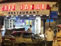 मुंबईतील क्रॉफर्ड मार्केट येथे भीषण अपघात, चार जणांचा मृत्यू, चार जण गंभीर जखमी - Marathi News | Four killed, four seriously injured in car accident at Crawford Market in Mumbai | Latest mumbai News at Lokmat.com