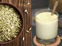 रोज बडीशोप घातलेलं दूध प्याल; तर आरोग्याच्या तक्रारींसाठी सतत दवाखान्यात जाणं विसराल - Marathi News | Health Tips Marathi : Benefits of consuming fennel milk | Latest health News at Lokmat.com