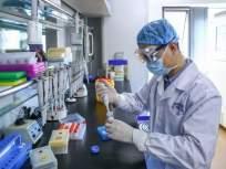 coronavirus: हो, चीनमधील प्रयोगशाळेतच तयार झाला कोरोना विषाणू, शास्त्रज्ञांनी पहिल्यांदाच दाखवले पुरावे - Marathi News | coronavirus: Yes, corona virus was developed in a laboratory in China, evidence shown by scientists in first time | Latest health Photos at Lokmat.com