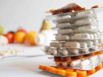 सावधान! इम्युनिटीसाठी व्हिटामीन्सच्या गोळ्या घेताय; तर 'हे' ५ साईड इफेक्ट्स माहीत करून घ्या - Marathi News | 5 side effects of too much vitamin c which improve our immunity | Latest health News at Lokmat.com