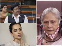 भारतीय चित्रपटसृष्टी पवित्र गंगेप्रमाणे निर्मळ नाही, पण... - Marathi News | Bollywood is not as pure as the holy Ganges, but ..., Shiv sena Support Jaya Bachchan | Latest mumbai News at Lokmat.com