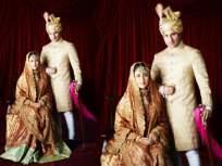 दुसऱ्यांदा आई होणाऱ्या करिना-सैफच्या लग्नातील UNSEEN फोटो पहिल्यांदाच आले समोर, See Pics - Marathi News | Unseen pictures from saif ali khan kareena kapoors wedding pics | Latest bollywood Photos at Lokmat.com