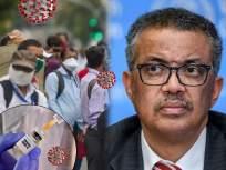 मोठा दिलासा! WHO ने च सांगितलं; कोणत्या देशाला कधी आणि किती लसी मिळणार - Marathi News | CoronaVirus news : World health organization plan distributing coronavirus vaccine covax | Latest health Photos at Lokmat.com