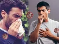 हिवाळा चिंता वाढवणार! फ्लू आणि कोविड १९ एकत्र उद्भवल्यास मृत्यूचा धोका दुप्पट; तज्ज्ञांचा दावा - Marathi News | flu and covid19 at the same time make double risk of dying says study | Latest health News at Lokmat.com