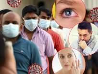 CoronaVirus : समोर आली कोरोनाची नवीन ३ लक्षणं; दुर्लक्ष केल्यास वाढू शकतो संसर्गाचा धोका - Marathi News | Coronavirus symptoms the most unusual side effects people report after covid diagnosis | Latest health News at Lokmat.com