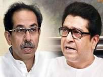 """मनसेचं सरकार आल्यावर व्याजासकट हिशोब चुकता करू"", संदीप देशपांडेंचा ठाकरे सरकारला इशारा - Marathi News | ""When MNS government comes, we will pay the bill with interest"", Sandeep Deshpande warns Thackeray government | Latest politics News at Lokmat.com"