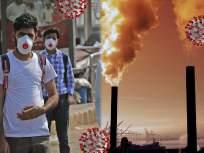 काळजी वाढली! थंडी अन् प्रदूषणामुळे कोरोनाचा प्रसार वाढणार, एम्सच्या डॉक्टरांची धोक्याची सुचना - Marathi News | Increase pollution levels could lead rise corona cases aiims director doctor randeep guleria | Latest health Photos at Lokmat.com
