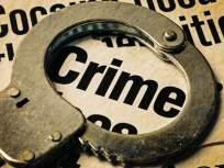 महिलेकडून ५० लाखांचं एमडी ड्रग्स जप्त; अमली पदार्थविरोधी पथकाची कारवाई - Marathi News | MD drugs worth Rs 50 lakh seized from woman; Anti-narcotics team action | Latest crime News at Lokmat.com