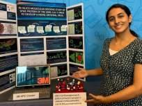 कौतुकास्पद! भारतीय वंशाच्या १४ वर्षांच्या पोरींन शोधला कोरोनाचा उपाय, अन् मिळवले १८ लाख - Marathi News | Indian american 14 year old scientist discover cure covid-19 won 25 thousand dollar prize | Latest health News at Lokmat.com
