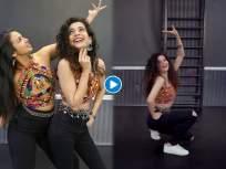 'बन ठन चली'वर मिथिला पालकरचा धमाकेदार डान्स, व्हिडीओला मिळाले १० लाखांहून जास्त व्ह्यूज - Marathi News | Mithila palkars performance to ban than chali are winning hearts see viral video | Latest marathi-cinema News at Lokmat.com