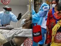 भारतात कोरोनाची दुसरी लाट येणार? तज्ज्ञांनी सांगितलं यामागचं खरं कारण, जाणून घ्या - Marathi News | Coronavirus update second wave of covid-19 infection experts suggests | Latest health News at Lokmat.com