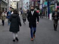 coronavirus: कोरोनाची दुसरी लाट, या देशाने केली ४२ दिवसांच्या कडक राष्ट्रीय लॉकडाऊनची घोषणा - Marathi News | coronavirus: Second wave of corona, Ireland announces 42 days of strict national lockdown | Latest international Photos at Lokmat.com