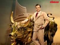 Scam 1992: 'इश्क है तो रिस्क है' म्हणत हर्षद मेहता बनला शेअर मार्केटचा हिरो आणि व्हिलनसुद्धा, त्याचे टॉप १० डायलॉग्स - Marathi News | Scam 1992: Harshad Mehta becomes stock market hero and villain by saying 'Ishq hai to risk hai', his top 10 dialogues | Latest bollywood Photos at Lokmat.com