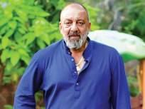 संजय दत्तने कॅन्सरशी लढाई जिंकली पण अजूनही करू शकणार नाही 'हे' काम! - Marathi News | Sanjay Dutt won the battle against cancer but still can't do 'this' work! | Latest bollywood News at Lokmat.com