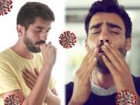 धूळ, प्रदूषणामुळे येणारा खोकला की कोरोनाचं संक्रमण? असा ओळखा या दोघांमधील फरक - Marathi News | CoronaVirus : Your cough because of a covid-19 or pollution heres how you can find out | Latest health Photos at Lokmat.com