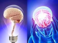World Stroke Day 2020: 'ही' ४ लक्षणं दिसत असतील तर कधीही उद्भवू शकतो स्ट्रोकचा धोका - Marathi News | World Stroke Day 2020 : 4 early warning signs and symptoms of stroke | Latest health Photos at Lokmat.com