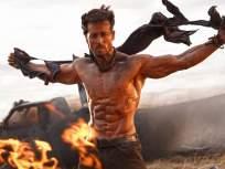 टायगर श्रॉफ 'बागी 4' आणि 'हिरोपंती 2'मध्ये दिसणार अॅक्शन करताना, या महिन्यात सुरु होणार सिनेमाचे शूटिंग - Marathi News | Tiger shroff reunites with director ahmed khan for baaghi 4 and heropanti 2 know here details | Latest bollywood News at Lokmat.com