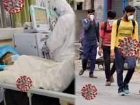 काळजी वाढली! लॉकडाऊनमुळे मानसिक ताणासह 'या' आजाराचा वाढतोय धोका, संशोधनातून खुलासा - Marathi News | CoronaVirus : Coronavirus pandemic turning us into couch potatoes says study | Latest health News at Lokmat.com