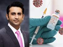 मोठा दिलासा! येत्या डिसेंबरमध्ये कोरोनाची लस येणार?; आदर पुनावालांनी सांगितले की.... - Marathi News | CoronaVirus : covid-19 vaccine in december emergency licence based on uk trials adar poonawalla | Latest health News at Lokmat.com