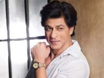 शाहरुख खानने सुरु केले २०० कोटी बजेट असलेल्या 'पठाण' सिनेमाचे शूटिंग, २०२१ होणार रिलीज - Marathi News | Shahrukh khan has start his upcoming film pathan shooting | Latest bollywood News at Lokmat.com