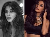 ...म्हणून चित्रांगदाला मिळत नव्हत्या मॉडलिंग असाइनमेंट, अभिनेत्रीचा खुलासा - Marathi News | chitrangda singh claims she lost modelling assignments because of skin color | Latest bollywood News at Lokmat.com