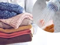 तुम्हीही जास्तवेळ गरम पाण्याने अंघोळ करता? चांगल्या आरोग्यासाठी हिवाळ्यात टाळा 'या' १० चुका - Marathi News | Winter Health tips in Marathi : 10 common winter health mistakes people make | Latest health Photos at Lokmat.com